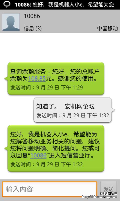 Samsung Galaxy S i9000 CM7.1  2.3.7 ROM截图
