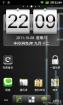 Samsung Galaxy S i9000 CM7.1  2.3.7 ROM