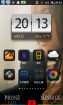 Samsung Galaxy s i9000 MIUI 修改版 ROM