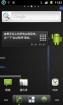 [Stable 7.2.0] Cyanogen团队针对Samsung Galaxy s i9000定制ROM