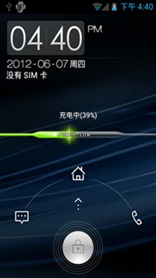 [点心OS] 点心针对I9000定制ROM(120809)截图