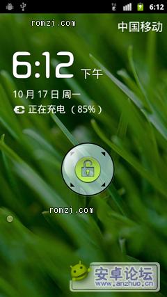 i9000最新CM2.3.7Rom精简优化版发布!!!截图