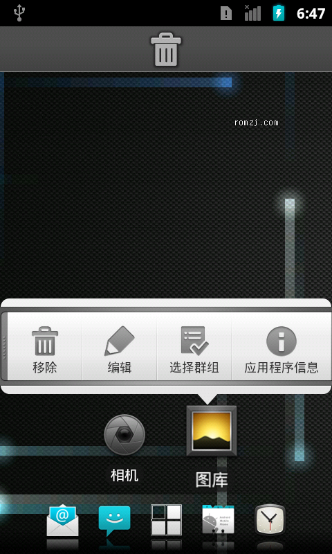 [Nightly 2012.08.05] Cyanogen团队针对三星 Galaxy s i9000定制ROM截图
