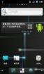 [Nightly 2012.08.05] Cyanogen团队针对三星 Galaxy s i9000定制ROM