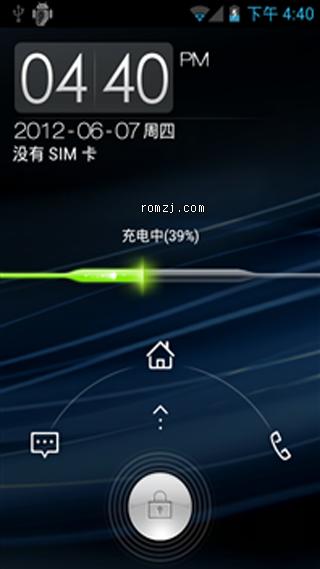 [点心OS-纯净版] 点心针对 I9000 定制 MINI ROM(120809)截图