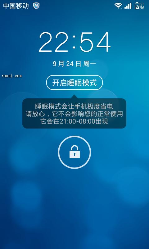 [腾讯tita]三星 I9100 轻快省电 推荐版1.1截图