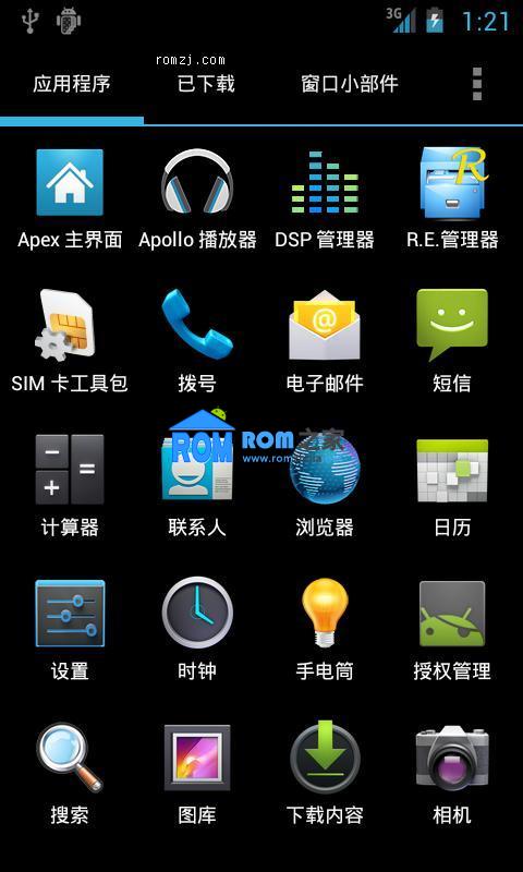 三星 I9100 基于CM9推荐版 T9拨号 农历日历 中文运营商 本地化1.0截图