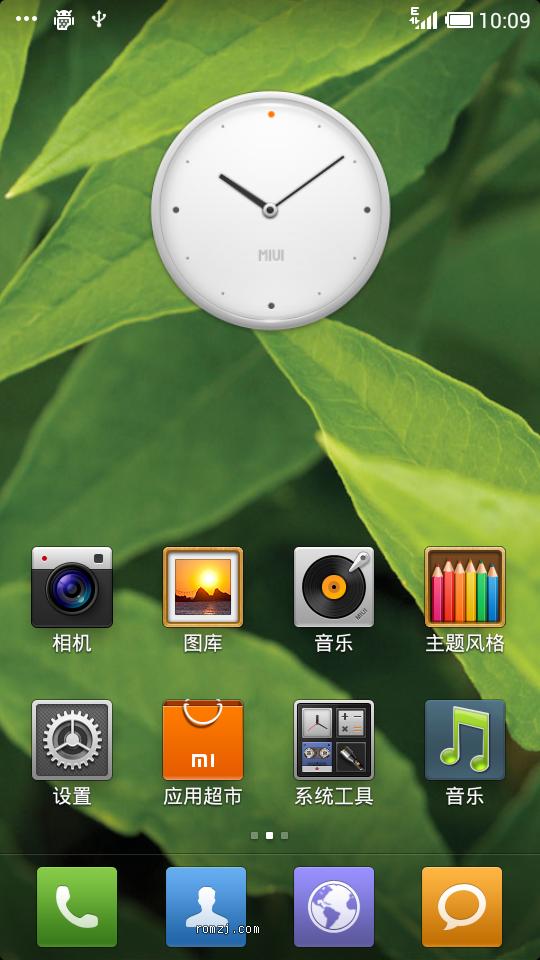 [开发版]MIUI 2.9.29 ROM for Galaxy II i9100截图