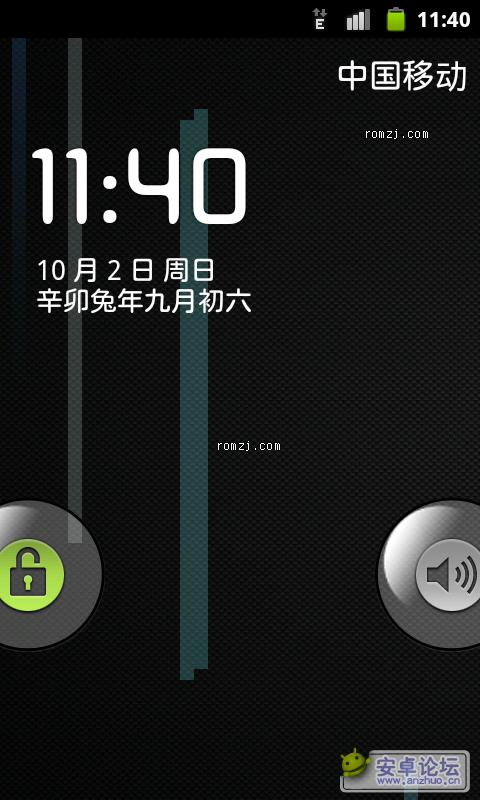 三星I9100 CM7 2.3.7ROM发布!蓝牙耳机可用!新内核!截图