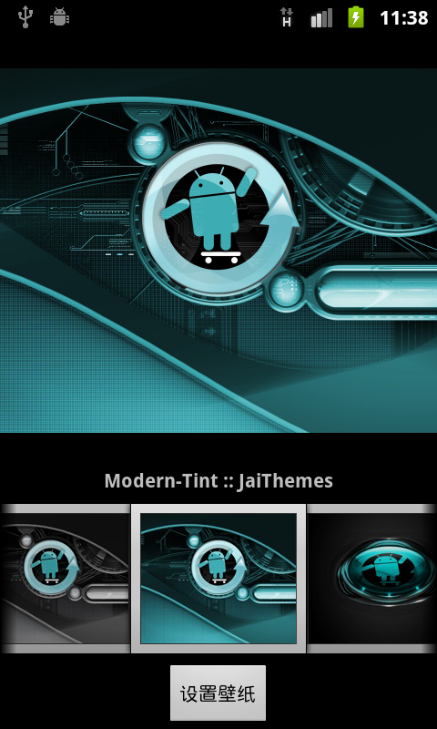 [Stable 7.2.0] Cyanogen团队针对三星 i9100 定制ROM截图
