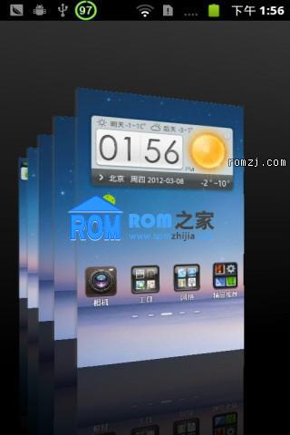 [点心OS] 点心针对 I9100 定制ROM(120405)截图
