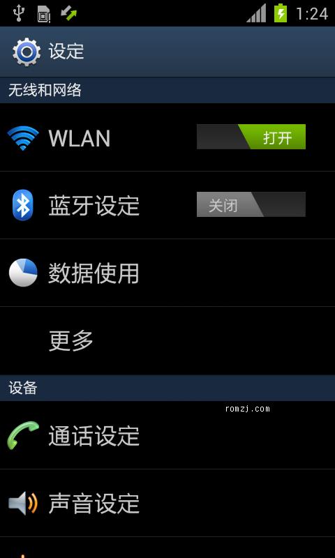 三星 Galaxy S II 基于港行最新ZSLPG 官方ROM纯净版截图