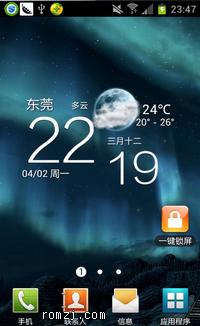 三星 I9100 港版 欧版 官方Android 4.0.3 正式版本 自带中文界面截图