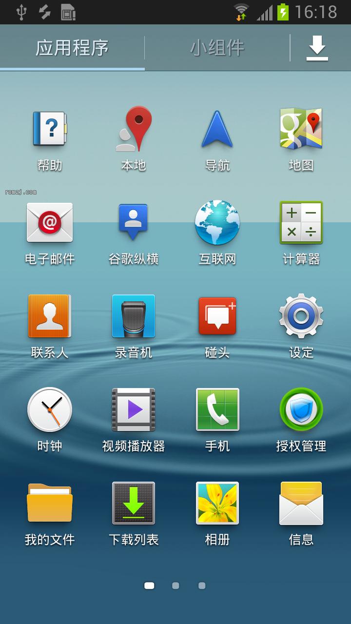 三星 Galaxy S III i9300 官方4.1.1最新ROM纯净版JRO03C.I9300X截图