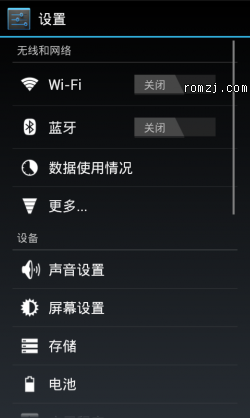 华为 U8150 安卓4.0.3 CM9 原版ROM截图