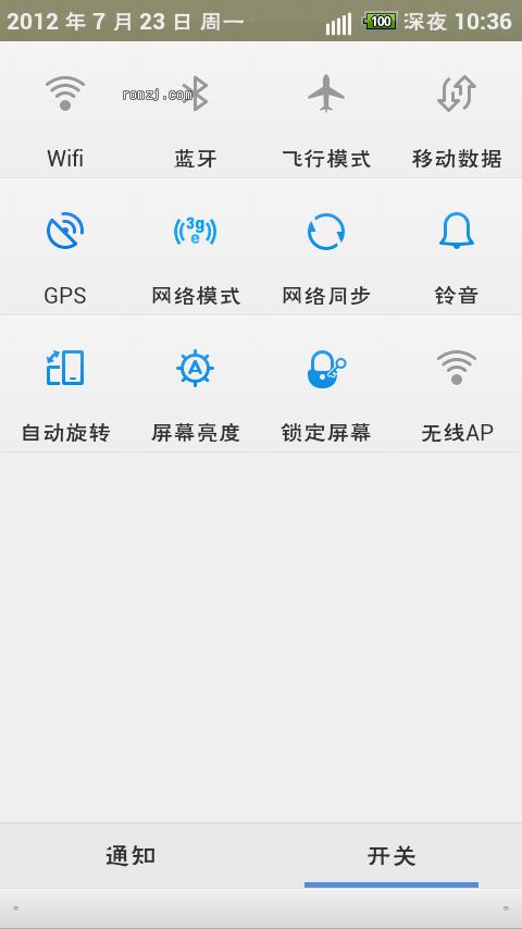 华为 U8800+ MoKeeOS更新_全透_虚拟运存_前置相机竖立_流畅_好音质截图