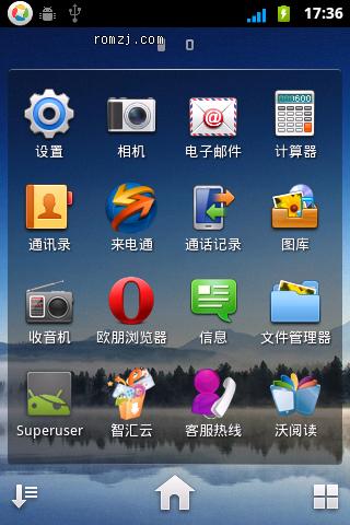 华为 U8650 2.3.5 v1.3 美化 优化 加强版 已ROOT截图
