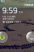 华为 U8650 4.0风格再次来袭 稳定 省电 华丽全局透明 后台补丁版