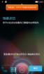 华为 U8800 全新华为版MIUIv4面世 冲击ROM大赛 经典主题