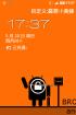 华为 U8800 全新体验 全新感觉 05.22霹雳小黄蜂2.0