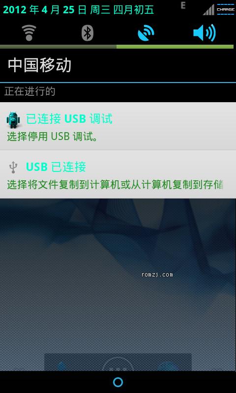 华为 U8800 超级流畅省电 最新CM7.2二次修订 浓颜V系列特别版截图