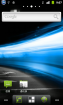 华为U8800 基于Cyanogenmod Nightly最新源码深度优化版