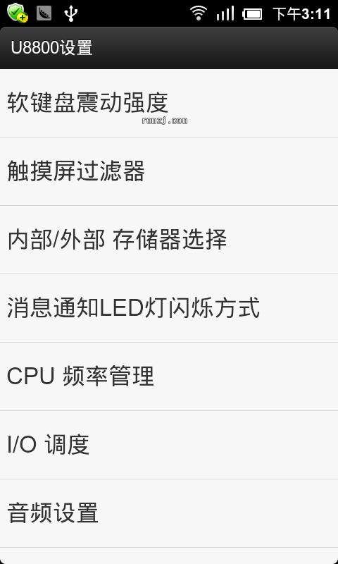 华为 u8800 x5miui 2.3.7截图