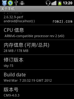 华为 U8110_U8120 2.3.7 极速体验CM7截图