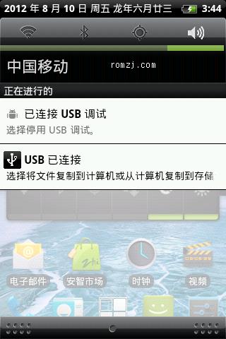 华为 U8660 全局 ICS 4.0 界面 全局 Sense 透明普通版截图