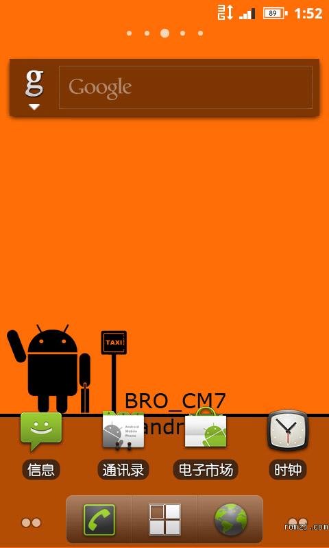 华为 C8800 索尼显像引擎 HTC魔音 橙黄色小黄蜂 全新视觉体验截图