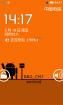 华为 C8800 索尼显像引擎 HTC魔音 橙黄色小黄蜂 全新视觉体验
