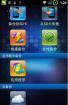 华为 C8800 基于官方2.3.6 新界面_新功能_流畅实用