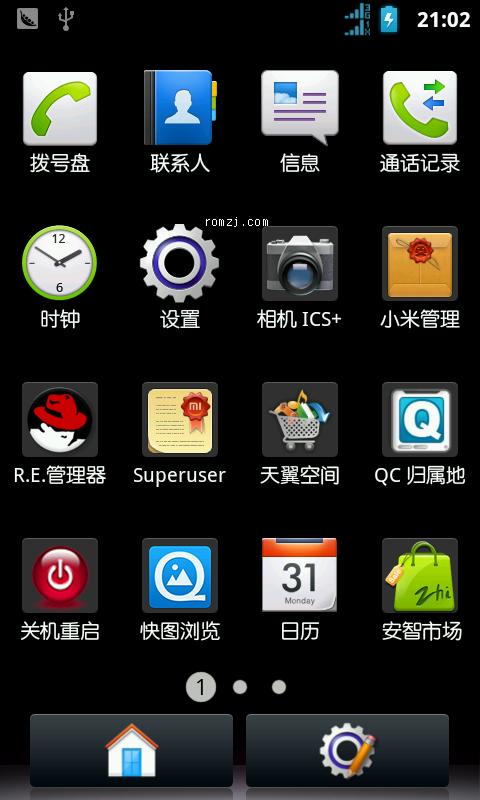 华为 C8810 2.3.6 V4版,真正支持app2sd截图