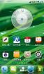 华为 C8810 乐众 移植1.7.6更新版 界面非常漂亮