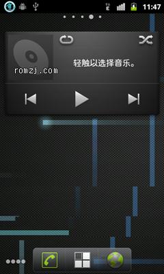 [CM官方] 华为 U8220 CM7.1官方ROM震撼发布!!截图