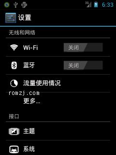 华为 C8500 BOT系列第一款4.0.4诞生 比其他4.0流畅截图