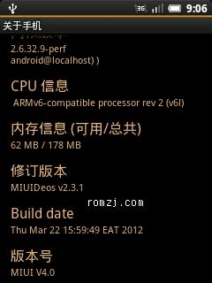 华为 C8500 完整移植MIUI 小米风格美化 数字电量 稳定 流畅截图