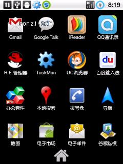 华为 HUAWEI C8500 2.2.1 ROM截图