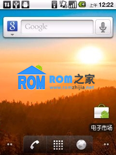 华为 C8500 ROM 纯净版 2.2.1_V6.0 带root截图