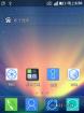 华为 C8500 乐蛙OS发布专贴 精简优化 9月22日更新
