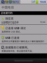 C8500S GY 2.3.7 V2 乐蛙系统移植 超赞功能体验 修复基本问题截图
