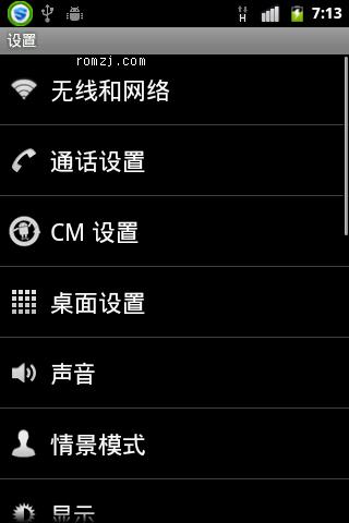 华为 U8500 CM 7.2.0 秉承了RC8系列的优点 界面流畅 特省电截图
