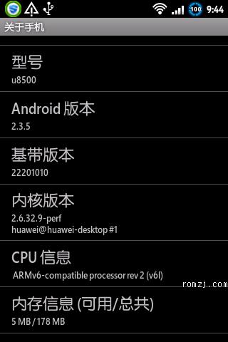 华为 U8500 源自朴素 极速超稳的2.3.5ROM截图