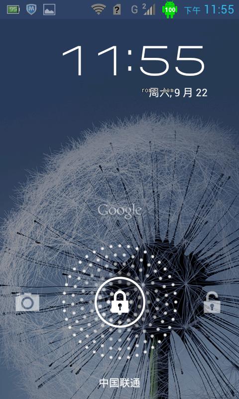 华为 U8825D 全局透明美化 4.1锁屏风格 GPS秒定位 极致优化版截图