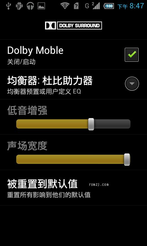 华为 U8825D 官方特色版 4.1锁屏风格 杜比音效 超频内核 大内存 超流畅截图