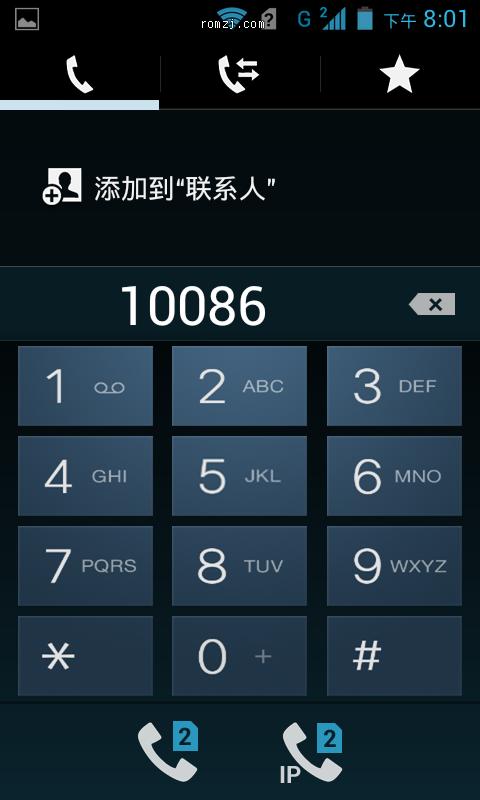 华为 U8825D 精仿三星i9300 官方的性能 逼真三星界面截图