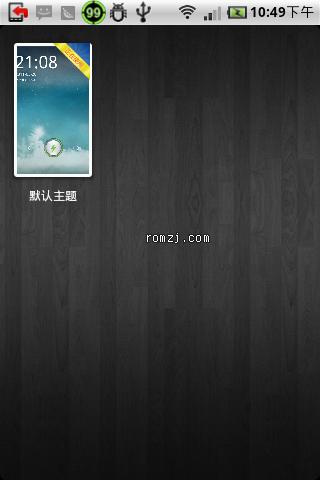华为 C8650 C8650+ 已root 完美稳定移植 乐众ROM Lezo_C8650_1.9.截图