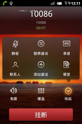 华为 C8650 更新MIUI2.3.7第三版 6月5日 完美使用截图