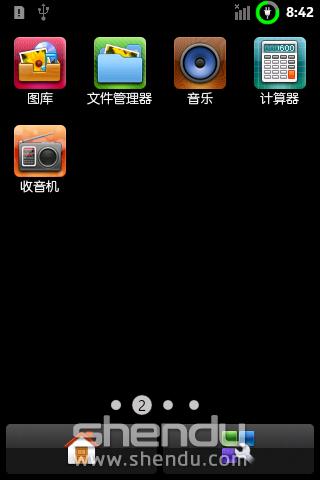 华为 c8650 仿索尼爱立信界面 炫彩版截图