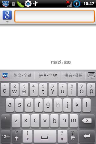 [12.07 Sense第四版]华为 C8650 2.3.3 基于官方B860截图